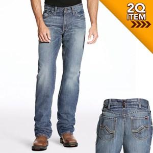 Ariat FR M4 Cody Jeans in Glacier